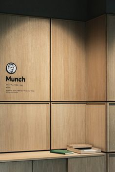 Boston Consulting Group - Office, Norway on Behance Wood Interiors, Office Interiors, Modern Wall Paneling, Wall Panel Design, Japanese Interior Design, Sideboard Cabinet, Cabinet Doors, Hallway Designs, Kitchen Cabinet Styles