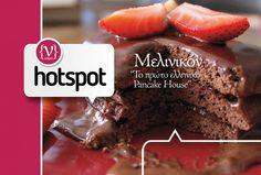 The Pancake House, Hot Spots, Pancakes, Muffin, Greek, Breakfast, Desserts, Food, Morning Coffee