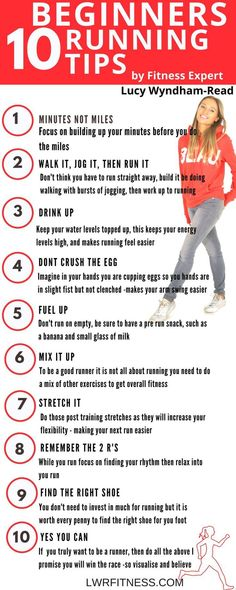 TOP TIPS FOR BEGINNERS TO RUNNING. Find out easy ways to become a runner and make running feel natural - so iff you want to run your first then these tips are for you. Lucy xx women fitness tips Losing Weight Tips, Weight Loss Tips, How To Lose Weight Fast, Weight Gain, Reduce Weight, Lose Fat, Body Weight, Weight Loss Results, Fast Weight Loss