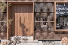 Image 5 of 19 from gallery of Core Agora Shops / Not a Number Architects. Photograph by Athina Souli Metal Facade, Wooden Facade, Concrete Facade, Concrete Architecture, Brick Facade, Sustainable Architecture, Architecture Details, Chinese Architecture, Futuristic Architecture