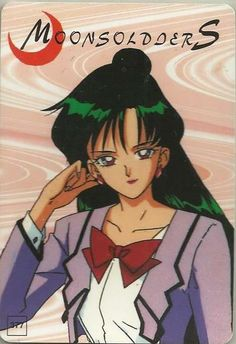 Moonsoldiers 377 ~ Setsuna Meioh / Sailor Pluto