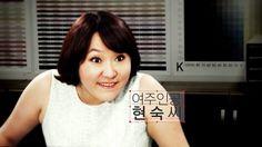 YoungAe12 - Title PKG(Logo, Title, Intro, Bridge, credit)  막돼먹은영애씨12 타이틀 패키지     - July.2013 - Broadcasting(tvN) - Tool : Adobe AfterEffect, Illustrator, Photoshop - Manager : MokPD.KIM - Team Leader : JH.KIM