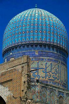 Beautiful Islamic art from Uzbekistan