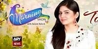 The Morning Show With Sanam on Ary Digital | 23 April 2015(صنم کے ساتھ صبح) - AbcDramas