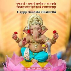 May Lord Ganesha bring you and your family good luck and prosperity! Happy Vinayaka Chaturthi! Shri Ganesh Images, Ganesh Chaturthi Images, Ganesha Pictures, Photos Of Ganesha, Clay Ganesha, Lord Ganesha, Ganesha Art, Ganpati Bappa Photo, Ganesh Wallpaper