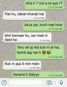 The right collections of Exciting Jokes Funny School Jokes, Some Funny Jokes, Funny Facts, Hilarious, Stupid Memes, Funny Hindi Status, Jokes In Hindi, Jokes Quotes, Funny Quotes