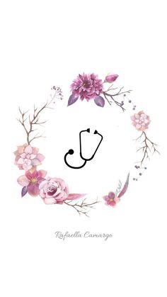 Medical Icon, Medical Art, Medical Design, Instagram Logo, Instagram Story, Instagram Feed, Medical Wallpaper, Emoji Wallpaper, Graduation Wallpaper