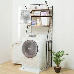 アンティーク風 洗濯機ラック
