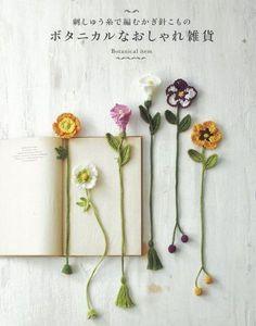 En ilginç kitap ayracı modelleri