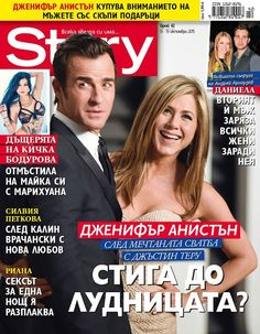 Вестници и списания: Списание Story, Брой 42/ Октомври 2015 г. http://vestnici24.blogspot.bg/2015/10/story_16.html