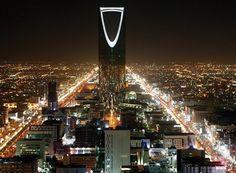 مدينة الرياض - Riyadh City in منطقة الرياض WOW!!!!