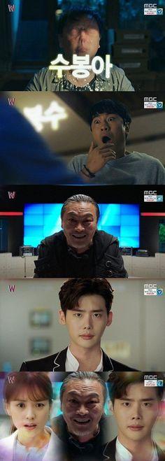 [Spoiler] Added episode 9 captures for the Korean drama 'W' W Kdrama, Kdrama Memes, Korean Actors, Korean Dramas, Korean Entertainment News, W Two Worlds, Han Hyo Joo, Lee Jong Hyun, Drama Fever