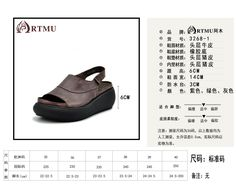 Artmu Amu original summer new Sen female thick sandals female leather leather platform slope with buckle open toe sandals-tmall.com day cat