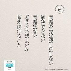 新社会人のときに学んだ「あかさたなはまやらわの法則」より。 . . . #新社会人の時に学んだあかさたなはまやらわの法則 #あかさたなはまやらわの法則#新社会人#日本語 #仕事 #社会人#女性#問題#五行歌#言葉の力#モニグラ
