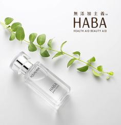 """HABA Squalane represents HABA's """"non-additive"""" philosophy.    It is a dry and smooth beauty oil that is gentle to skin.  Protects and replenishes skin damaged by dryness, irritation, and UV exposure."""