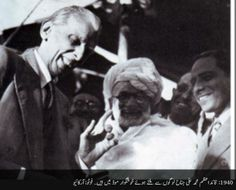 Qaid e Azam Muhammad Ali Jinnah Rare Pictures, Historical Pictures, Rare Photos, History Of Pakistan, Great Leaders, Math For Kids, Muhammad Ali, Famous People, Hero