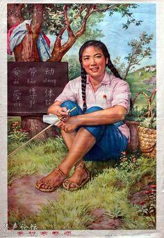 Chinese socialist poster https://de.pinterest.com/pin/497295983827547092/