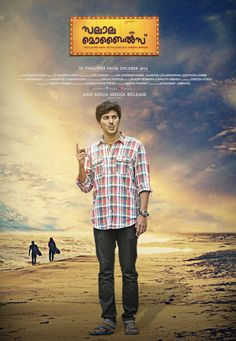 Movies Malayalam, Mobiles, Movies Online, Films, Movie Posters, Movies, Film Poster, Mobile Phones, Popcorn Posters