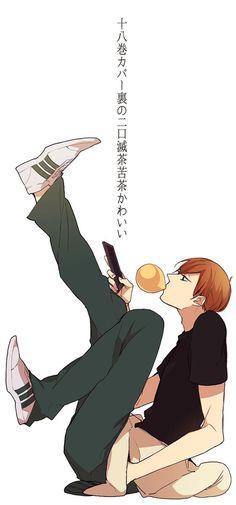 Futakuchi Kenji | Haikyuu!!