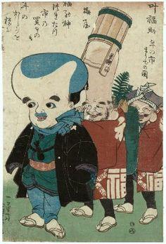Fukusuke  Japanese, Edo period  Artist Utagawa Kuniyoshi, Japanese, 1797–1861, Woodblock print (nishiki-e); ink and color on paper, MFA