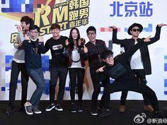 Running man showcase in Beijing Running Man Korean, Ji Hyo Running Man, Ji Hyo Song, Running Man Members, Kwang Soo, Men Tv, Moon Lovers, Korean Actors, I Laughed