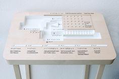 Tactil map for library Alvar Aalto in Viborg