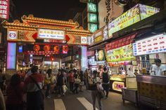 20 Quintessential Taiwanese Night Market Foods