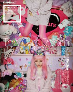 eva-pinkland: The Girls Room~ on <Ketchup>magazine (HongKong) Japanese Streets, Japanese Street Fashion, Asian Fashion, Harajuku Fashion, Kawaii Fashion, Lolita Fashion, Harajuku Style, Neko, Pink Hair Dye