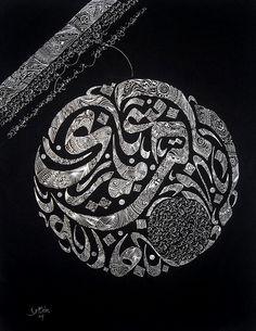 KISMA رضينا قسمة الجبار فينا لَنا عِلْمٌ ولِلْجُهَّالِ مَالُ فإنَّ المَالَ يَفْنَى عَنْ قَرِيْبٍ وإنَّ العلم باقٍ لا يزالُ By Sami Gharbi -Tunisia 50x65cm Ink on paper www.calligraphy-samigharbi.com www.facebook.com/samicalligrapher www.behance.net/samigharbi www.pinterest.com/samigharbi www.artmajeur.com/samicalligrapher