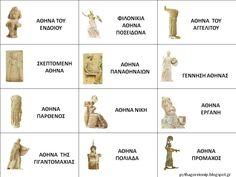 Greek Mythology, Activities, Shopping