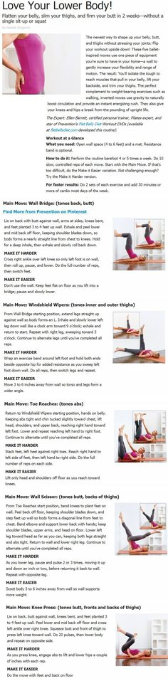 Love Your Lower Body!  Flatten your belly, slim your thighs, and firm your butt in 2 weeks—without a single sit-up or squat - http://www.prevention.com/fitness/strength-training/no-squats-belly-butt-thighs-workout