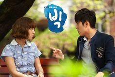 Big (Korean Drama) - AsianWiki