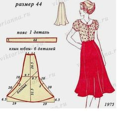 Best 9 Hi Sewing enthusiasts want to make one of the most difficult steps in stitching … – SkillOfKing. Skirt Patterns Sewing, Clothing Patterns, Fashion Sewing, Diy Fashion, Sewing Clothes, Diy Clothes, Mermaid Skirt Pattern, Costura Vintage, Costura Fashion