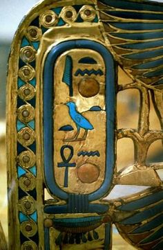 Tutankhamun's cartouche on his throne, Egyptian Museum, Cairo. Detail from a throne discovered in the tomb of tutankhamun whose name is here given as TutankhATEN - a relic from the time before the worship of Amun was restored and the king changed his name. Shared by Edith Cruz