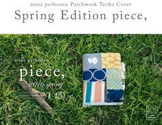 minä perhonen Patchwork Techo Cover Spring Edition piece, Lottery sales Feb 1st – 15th
