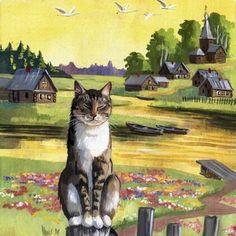 Tenha um bom fim de semana! Arte por Tatyana Rodionova #fimdesemana #gatostagram #campo #arpuro #fazenda #tatyanarodionova