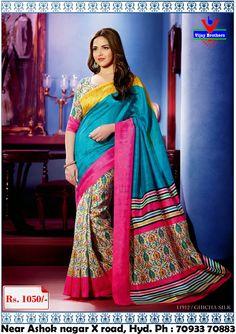 Cochin Silk