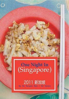 We Taipei Ren: One Night In Singapore Taipei, First Night, Singapore, Vegetables, Food, Essen, Vegetable Recipes, Meals, Yemek