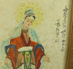 Vintage Chinese Asian Painting on Silk by GillyChick on Etsy, $99.99
