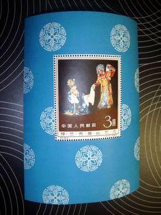 中国切手★梅蘭芳舞台芸術1962年(紀94)小型シート 入手困難_画像1