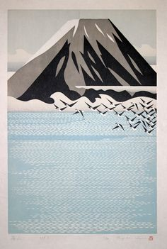 Ray Morimura - Sea and Mountain