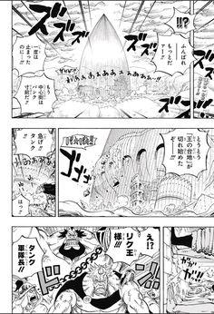 ワンピース Chapter 789 Page 2