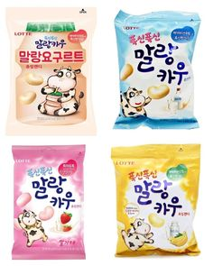 Korean Lotte Soft Malang Cow Fresh Milk Strawberry Banana Yogurt Chewy Candy #Lotte