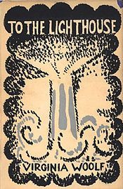 Virginia Woolf 'To the Lighthouse', 1st edition (Hogarth Press) 1927. Cover artist: Vanessa Bell
