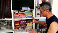 第八屆大墩工藝師 劉棟拼布 Danny Amazonas Pioneer Art Quilt