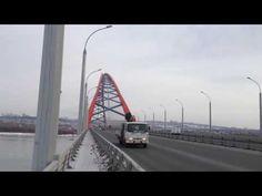 Бугринский мост Новосибирск, достопримечательность. Интересное видео.Bug...