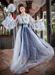 Korean Traditional Dress, Traditional Fashion, Traditional Dresses, Oriental Fashion, Asian Fashion, Look Fashion, Imperial Clothing, Ethnic Wear Designer, Fantasy Dress