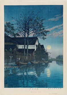 Kawase Hasui,Dusk at Itako (Itako no yū) / 潮来の夕 , Woodblock print,ink and color on paper,Date:1930,Vertical ōban,Hotei:P383 #195a,<--- Itako city,Ibaraki prefecture, Japane, Japan --->