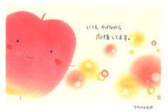 ここあーと りんご