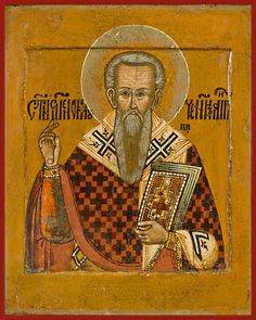 St. Antipi Orthodox icon Typical Russian, Church Interior, Russian Fashion, Orthodox Icons, Ikon, Saints, Website, Painting, Byzantine Art